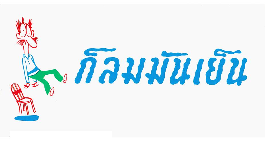 banner-31