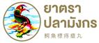 ยาตราปลามังกร Logo